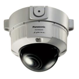 Surveillance Security Systems - Costco