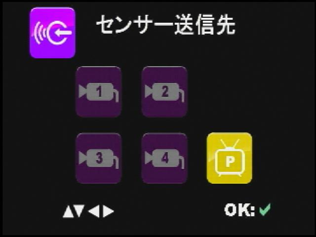 見守り隊 TR-X50WCP/TR-X50R 録画 ...
